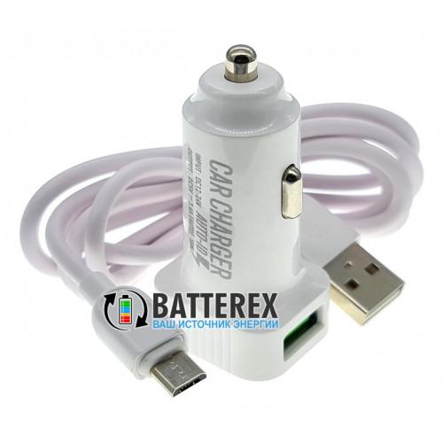 EMY MY-31 5V 3.6A - автомобильное USB зарядное устройство на 2 выхода USB + кабель micro-USB 1м
