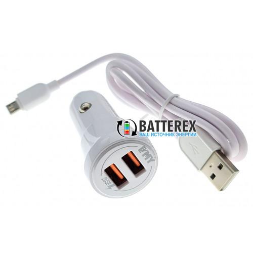 EMY MY-62 QC 3.0 - быстрое автомобильное USB зарядное устройство на 2 выхода USB + кабель microUSB 1м