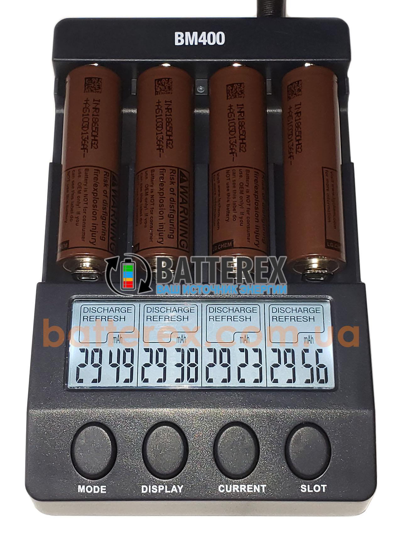 тест ёмкости 18650 LG HG2 3000mah Шоколадка P148