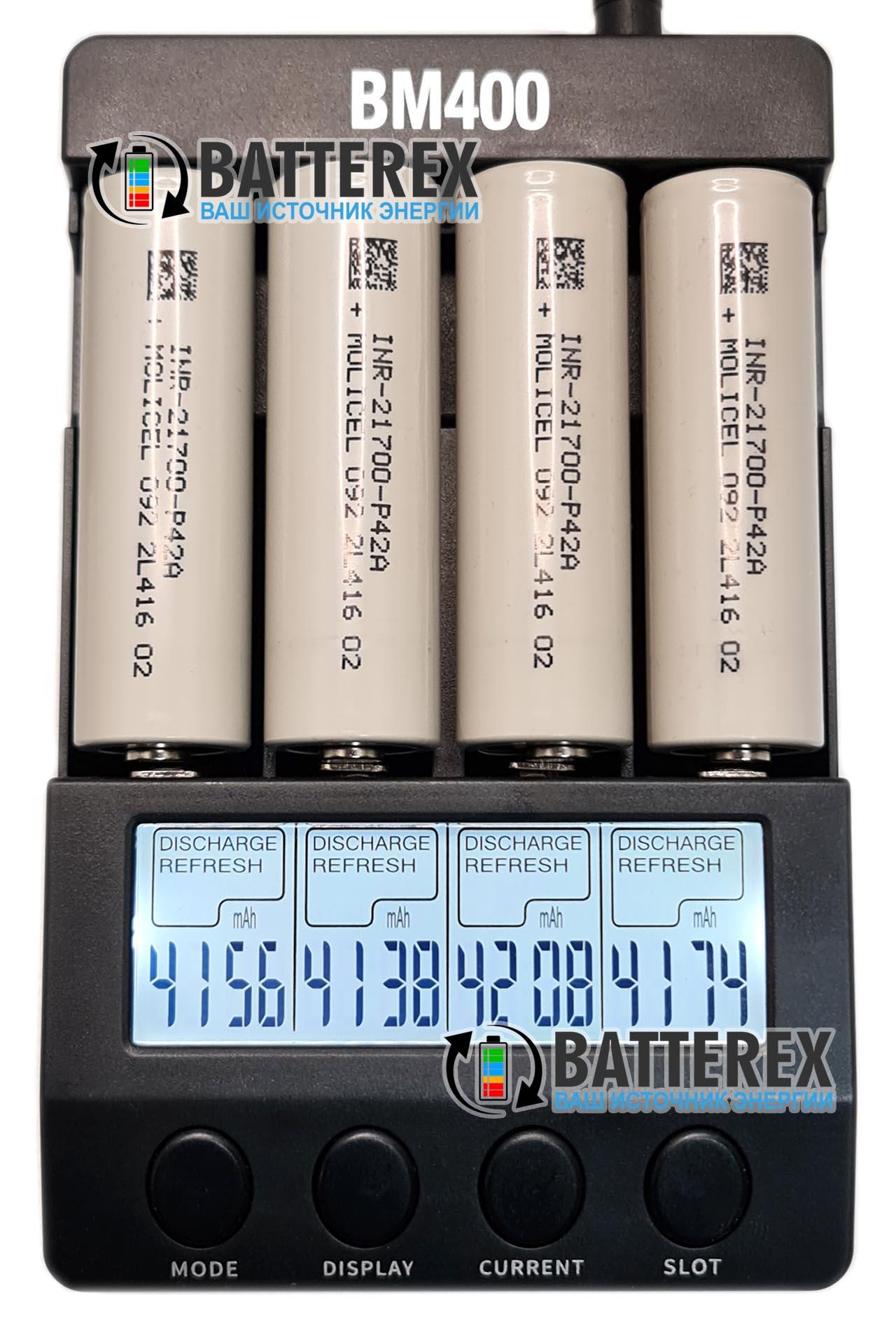 Тест ёмкости аккумуляторов 21700 Molicel P42A 4200mAh