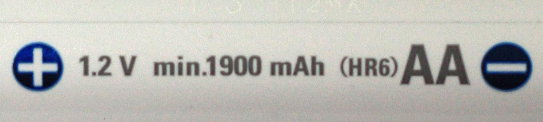 aa panasonic eneloop min 1900 mah bk-3mcce