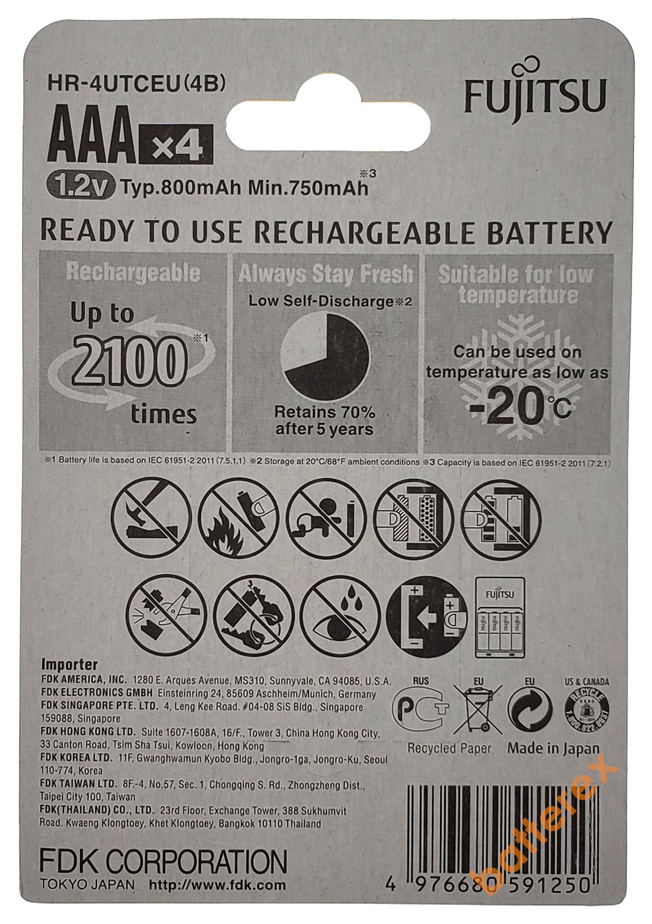 Аккумуляторы ААА Fujitsu 800 mah