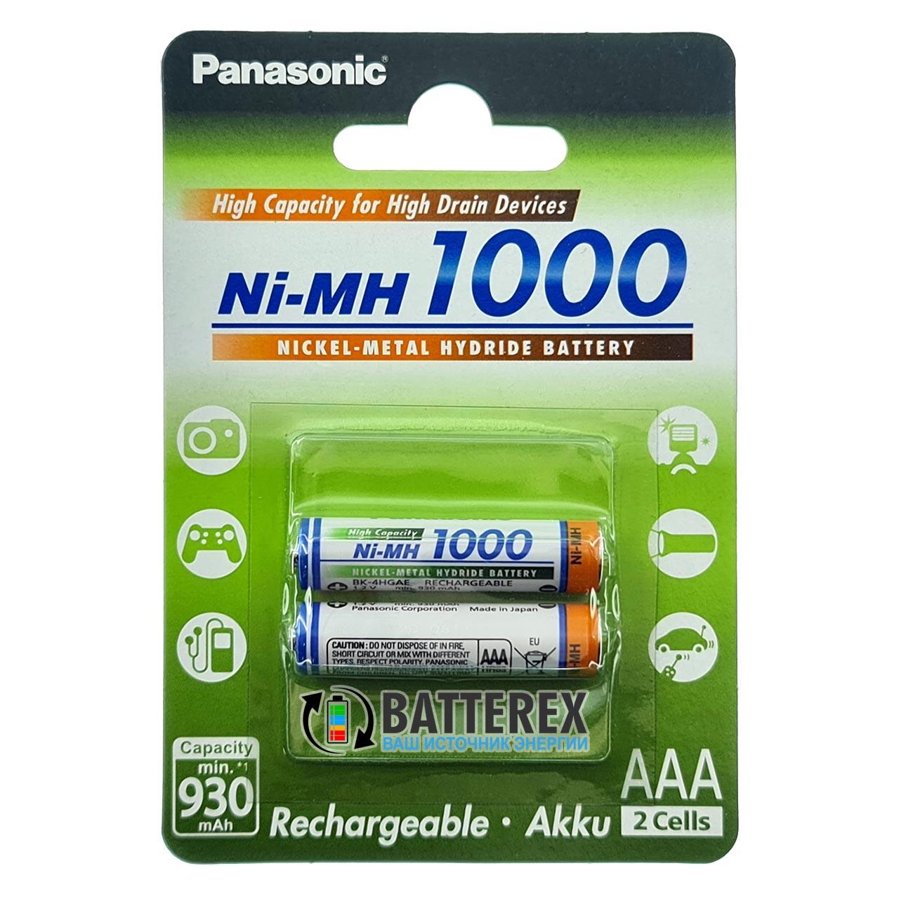 AAA Panasonic 1000 mah BK-4HGAE/2BE