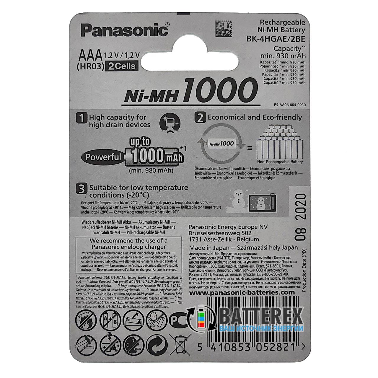 AAA аккумуляторы Panasonic 1000 mah BK-4HGAE/2BE