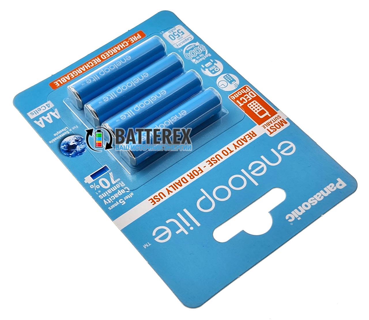 Panasonic Eneloop Lite 600 mah BK-4LCCE