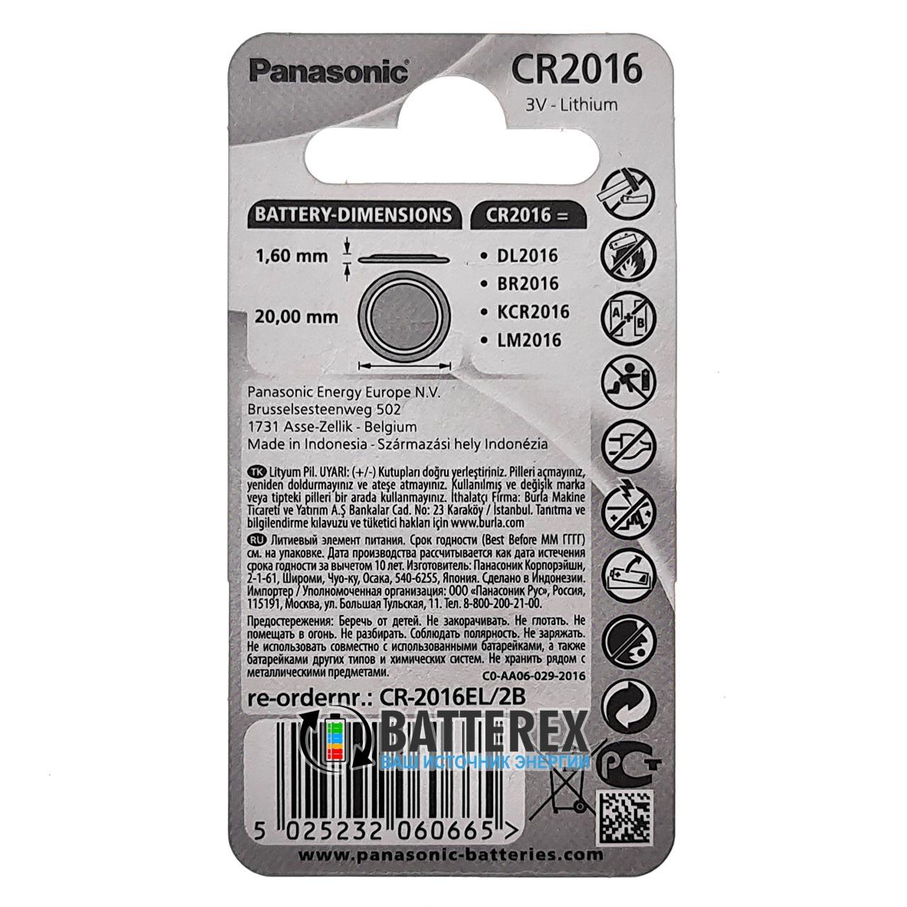 Батарейка CR2016 Panasonic Lithium Power 3V