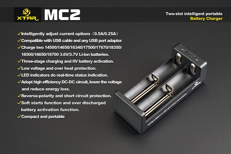 зарядка XTAR MC2